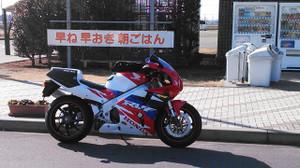Ncm_1254